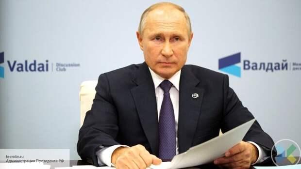 Россияне признали Путина одним из главных символов России