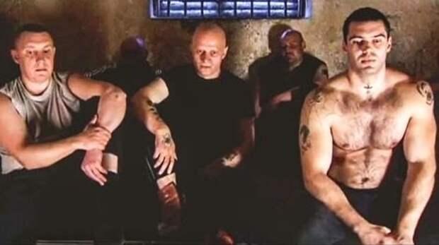 Тюрьмы «красные», «шерстяные»