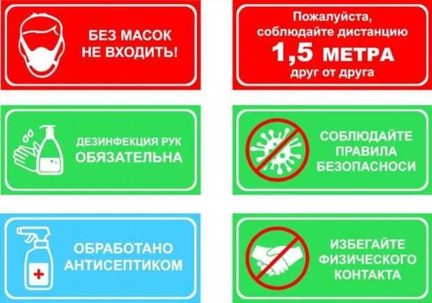 Прикольные вывески. Подборка chert-poberi-vv-chert-poberi-vv-15350614122020-16 картинка chert-poberi-vv-15350614122020-16