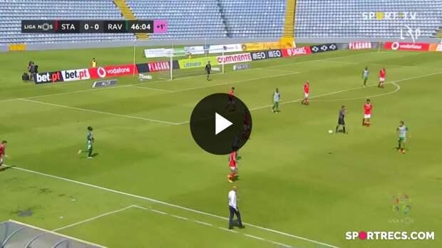 Highlights: Santa Clara None Rio Ave (Liga 20/21 #32)
