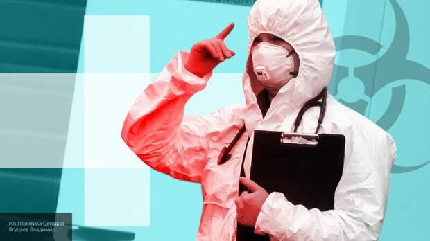 Пандемия коронавируса: самое важное за 6 мая