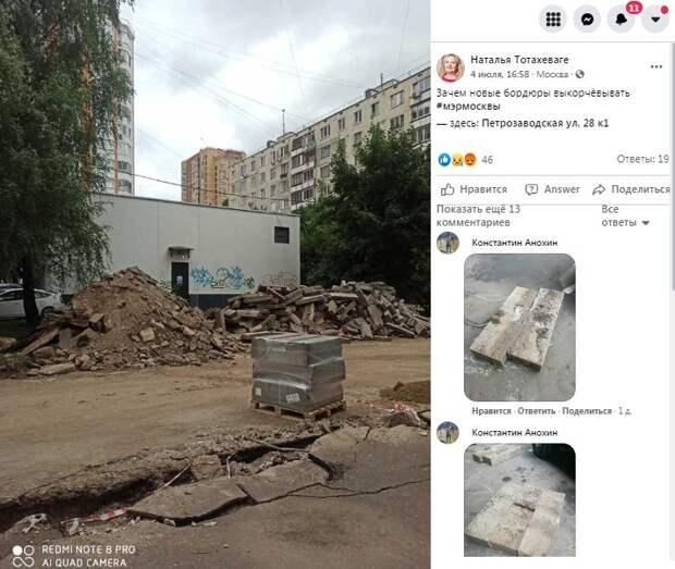 Бордюры на Петрозаводской вернут на место до 20 августа