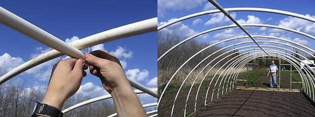 Прикрепите длинную трубу к поперечным дугам каркаса. Фото с сайта oteplicah.com