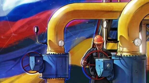 Хитрый ход: Киев предложил России хранить газ на территории Украины