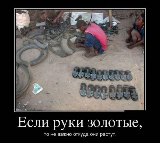 Замечательная подборка смешных демотиваторов (11 фото)