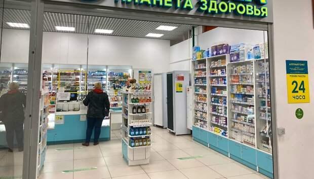 В аптеках Подмосковья проверили наличие медицинских масок