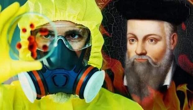 Пророчества Нострадамуса о России, США и Ближнем Востоке