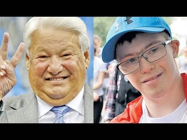 Внуку Ельцина 25 лет: как живёт Глеб Дьяченко с синдромом Дауна