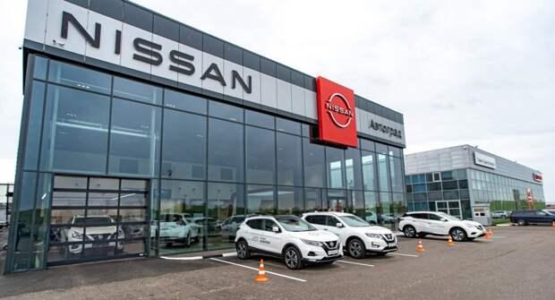 Nissan открыл первый дилерский центр в России с новой концепцией