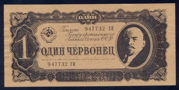Для чего немцы в годы Второй мировой войны разбрасывали листовки в виде денег?