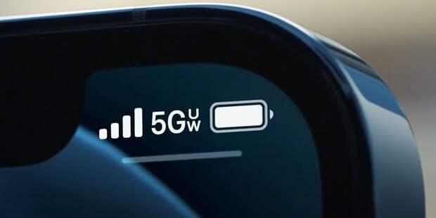 iPhone 13 сможет официально работать во всех сетях 5G в России