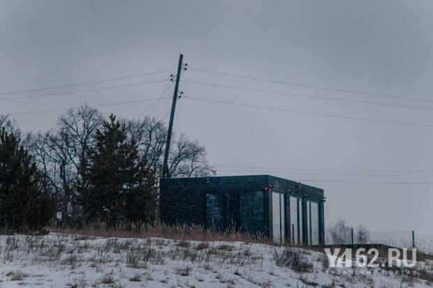 Фото 9 Салаур дом-бункер с панорамными окнами.JPG