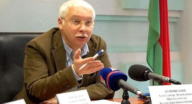 «Внешняя торговля Белоруссии жива потому, что Россия что-то покупает»