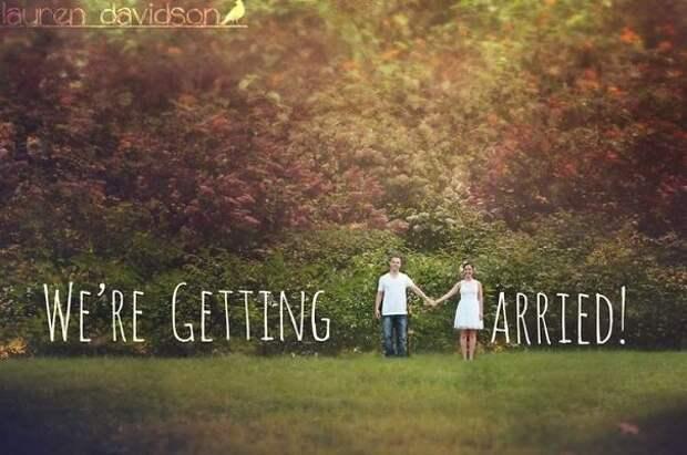 Как объявить о свадьбе