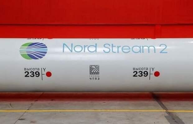 Логотип проекта Северный поток-2 в Челябинске, Россия, 26 февраля 2020 года. REUTERS/Maxim Shemetov