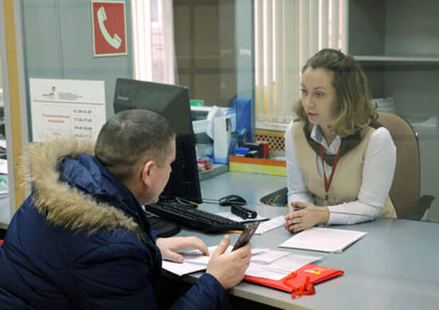 Водительские удостоверения будут выдавать и менять в МФЦ