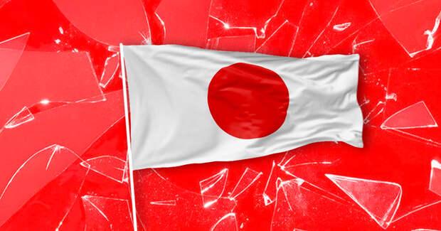 Зачем Япония закупала у СССР битое стекло?