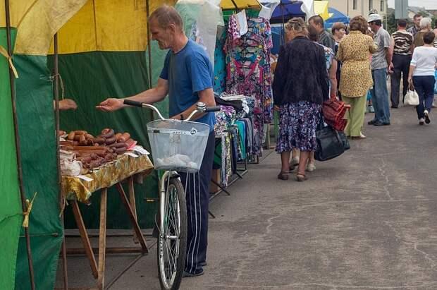 ЦБ: Годовая инфляция в России начнёт снижаться к осени 2021 года