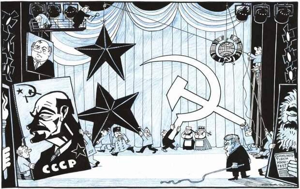 Переоборудование старой сцены перед генеральной репетицией новой постановки актера и режиссера Ельцина: Давай! Давай! ... Мое шоу начинается со второго января