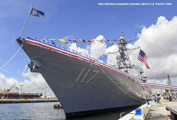 Россия поставила Военно-Морской флот США в сложную трилемму...