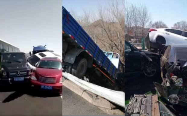 16 автомобилей столкнулись на скоростной автомагистрали