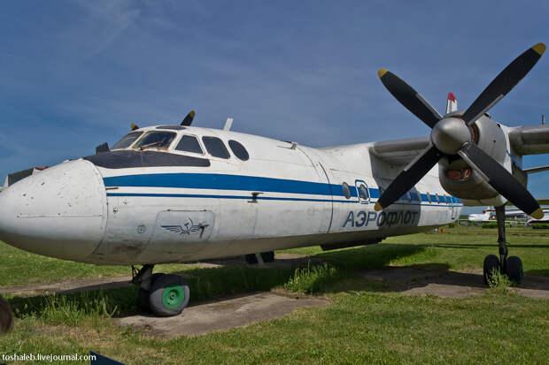Aviation Museum-17