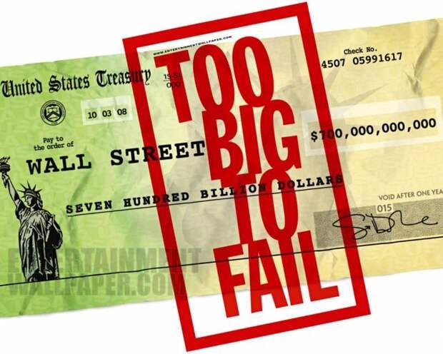 Наш ЦБ — самый центральный банк в мире. Кому он служит?