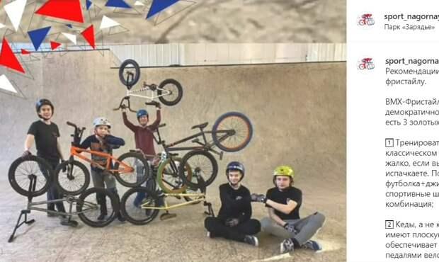 В Марьине откроется спортивный велосезон на самом крупном велодроме столицы
