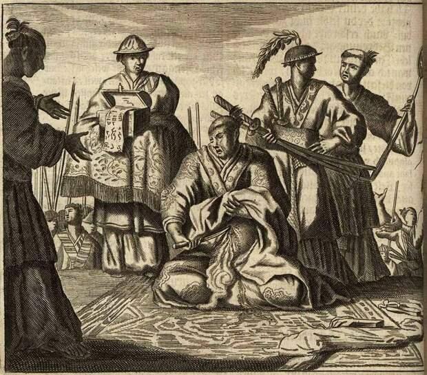 Япония глазами европейцев на гравюрах - 1670 год (5)