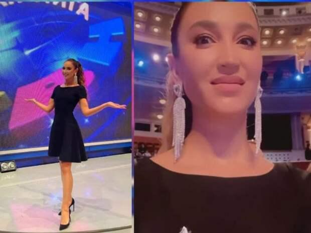 Бузова Х-образном платье похвасталась членством в жюри Высшей лиги КВН (ФОТО)
