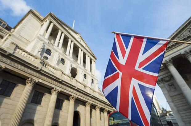 GBP/USD. Важный день для фунта: сегодня Банк Англии расставит все точки над i