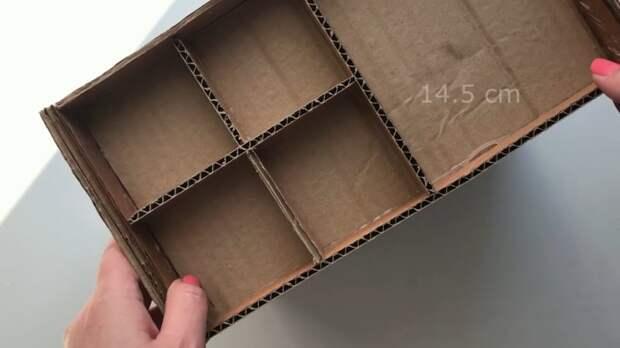 Повторить органайзер из Икеа легко! Полезная идея из картона
