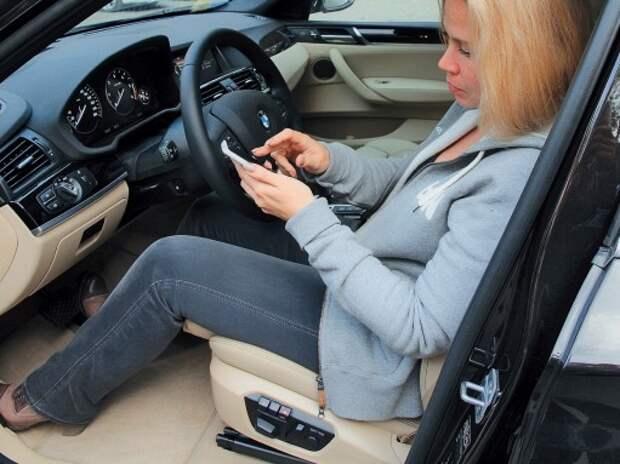 Топ-7 мобильных приложений для водителей