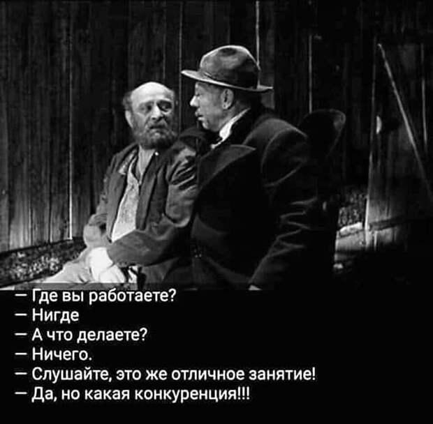 В театре мужик громко интересуется: - Что показывают?...