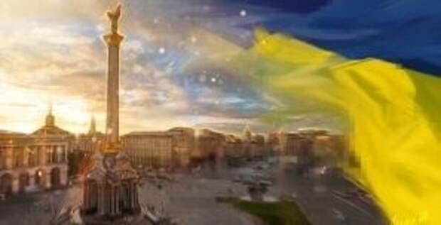 Грабить Украину начнут после беспорядков в Вашингтоне, с большей силой и цинизмом
