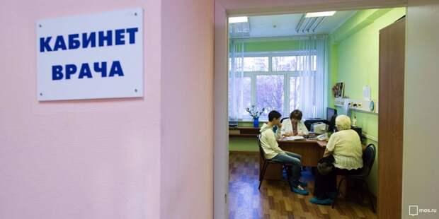 Житель Марьиной рощи купил поддельный больничный за 1800 рублей