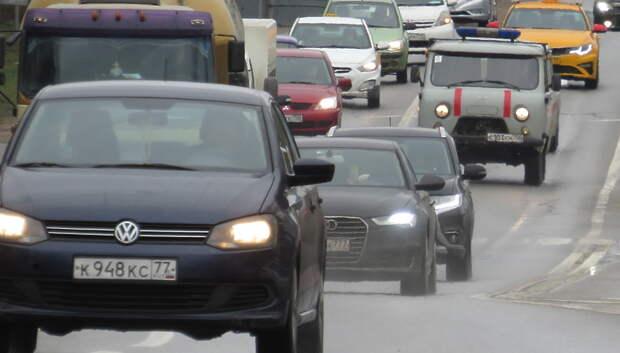 Жителей Подмосковья призвали быть бдительными на дорогах на майские праздники