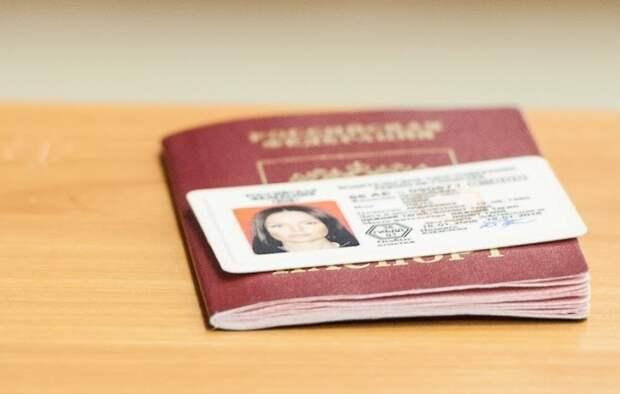 МВД хочет поместить на водительские права надписи на английском и французском языках