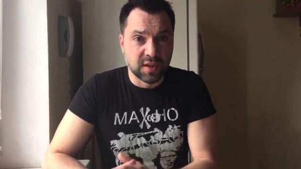 Партия Порошенко: Спикер Украины вТКГ— дезертир иподлец