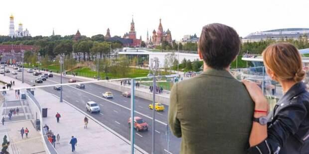 В Общественной палате Москвы проходят публичные слушания по проекту городского бюджета до 2022 года. Фото: mos.ru