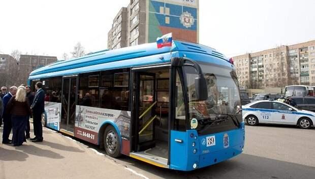 Новый маршрут с электробусами до микрорайона Кутузово запустят в пятницу