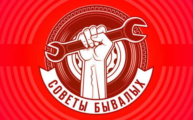 Как я сэкономил 30 тыс. руб. на ремонте — опыт читателя