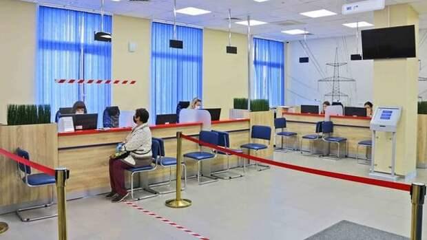 Новосибирцы могут сдать документы в центре обслуживания клиентов АО «РЭС»