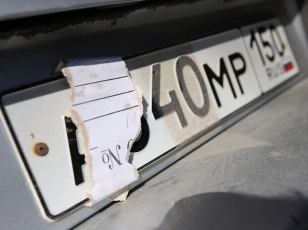 Неплательщикам штрафов запретят въезд на городские парковки