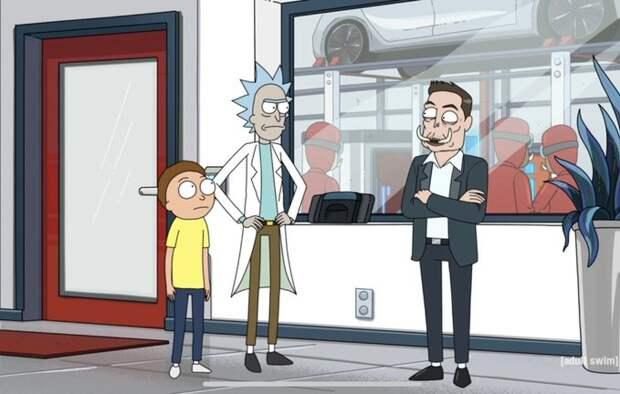 Почему Илон Маск бивень?