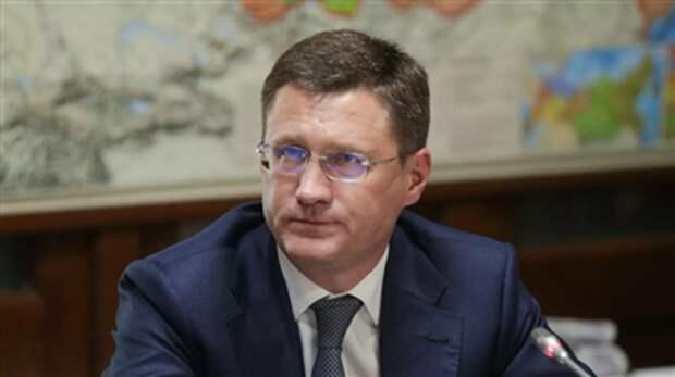 Новак: временный запрет на экспорт ряда нефтепродуктов обсуждают в кабмине РФ