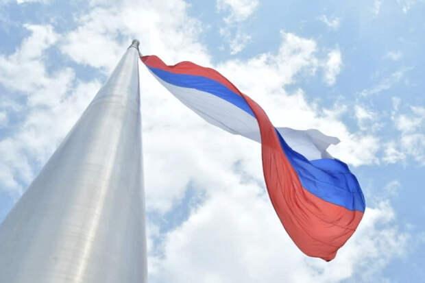 В Краснодаре в День России проведут онлайн-акции и флешмобы