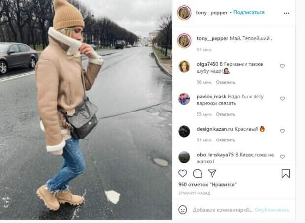"""Дочь Ольги Сумской появилась на прогулке, скрыв фигуру под толстым слоем одежды: """"Смотрю и замерзаю"""""""