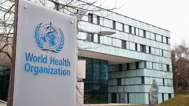 В ВОЗ назвали общее число сделанных в мире прививок от коронавируса