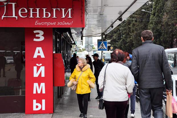 Россияне стали чаще просить крупные микрозаймы